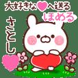 LOVE SATOSHI10