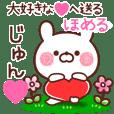 LOVE JUN10