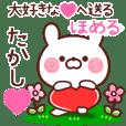 LOVE TAKASHI10
