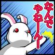 Sticker that the rabbit puts Tsukkomi