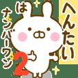 Rabbit Usahina hentaai 2
