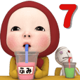 レッドタオル#7【ふみ】動く名前スタンプ