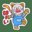 ドロボー猫のドン次郎