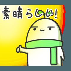 豆豆雪兒-日常用語篇(日本語)