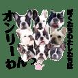 Fukuchan Stamp_Fuku friends