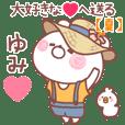 LOVE YUMI8