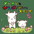 Meimei and Ganbariyacyan Sticker2