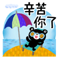 BURAKUMA-Summer conversation1(tw)