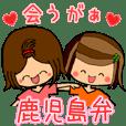 Kagoshima dialect girl