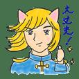 Blonde Cat Prince