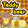 Natural design evereday teddy bear world