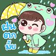 Boobib : Love Rain