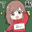 ジャージちゃん2【みぃ】専用