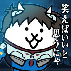 The Battle Cats - Evangelion Sticker