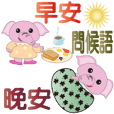 Cute animals sticker collection