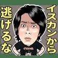 クマシススタンプ(アーケード編)