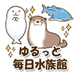 Aquarium every day Sticker