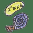 子供が描いた恐竜と古代生物スタンプ★