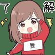 ジャージちゃん2【舞】専用
