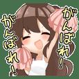 Fubuki chan