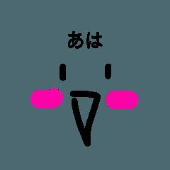 Nanako_20190706195924