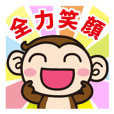 "Basic stamp of cute monkey ""Monkichi"""