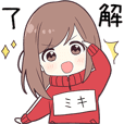 ジャージちゃん2【ミキ】専用