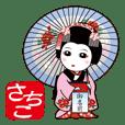 365days, Japanese dance for SACHIKO
