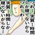 Jigoku no Misawa - Popular Characters