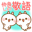 Honorifics for Friends[Rabbit & Cat]