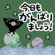 BURAKUMA-Honorific1