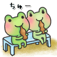 Frog's weather in summer