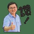 Taitung Ahao