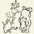 超鳥獣戯画、兎と蛙だけじゃない馬と鹿も