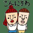KOHARU & NOBUO