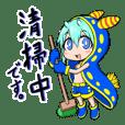 UMIUSHIGOTO's sticker