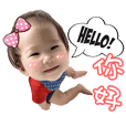 Be Be Emoticon package