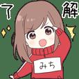 ジャージちゃん2【みち】専用