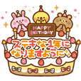 Moving Birthday Stickers! Cute & Mature