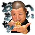 六本木 鮨 蔵六雄山