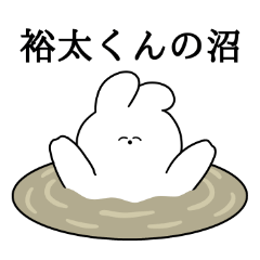 I love Yuuta-kun Rabbit Sticker.