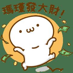Name Xiao Shantou Vor 6 Malang Line Stickers Line Store