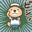 突撃!ラッコさん 夏編2