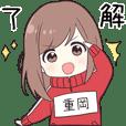 ジャージちゃん2【重岡】専用
