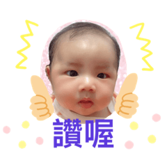 小飯糰Baby