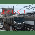 鉄道スタンプ              関東の列車たち