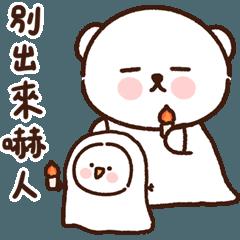胖胖熊 可愛胖鬼篇 (蠟筆風)