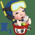Blue Towel#1 [shiho] Name Sticker