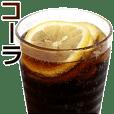 最強のコーラ