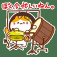 ふじねこ*打楽器2